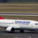 Turkish Airlines отложила сроки перебазирования в новый аэропорт Стамбула